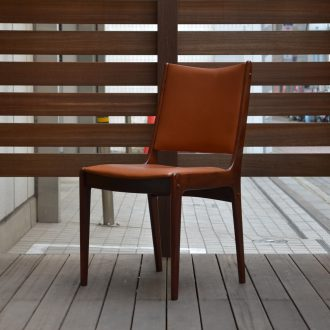 Dining chair / Johannes Andersen
